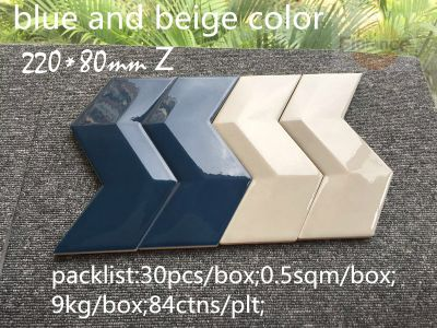 Z blue and beige