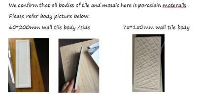 back of tiles