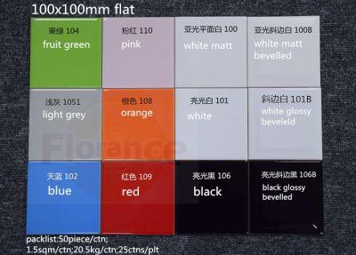 100x100MM flat