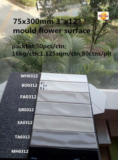 75x300mm mould flower surface
