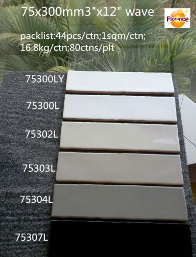75x300mm wave