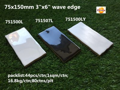 75x150mm wave edge