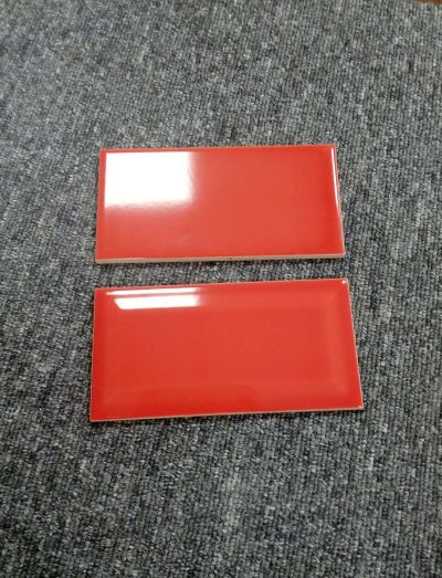 75*150mm red